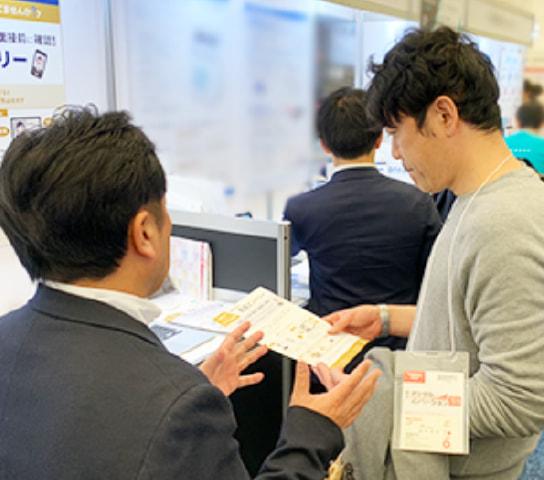 デジタルイノベーション2019開催後記
